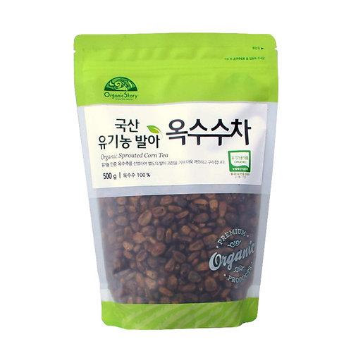국산 유기농 발아 옥수수차 500g