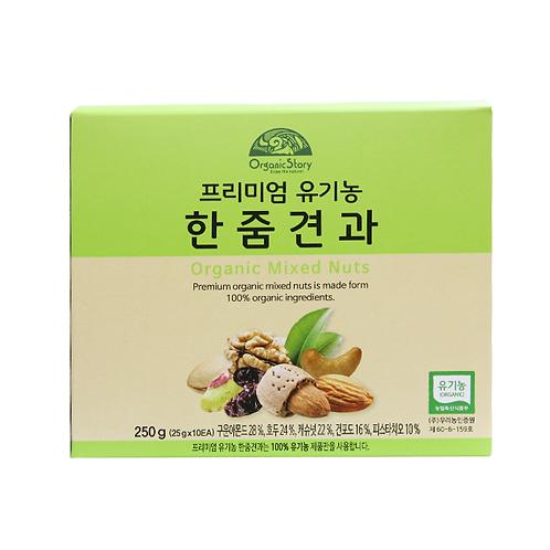 프리미엄 유기농 한줌견과 BOX (25g x 10EA)