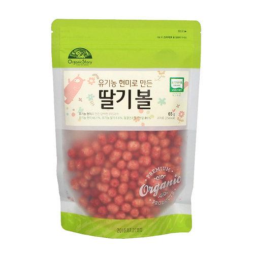 유기농 현미로만든 딸기 볼