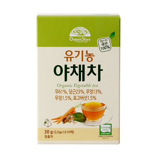 유기농 야채차 30g