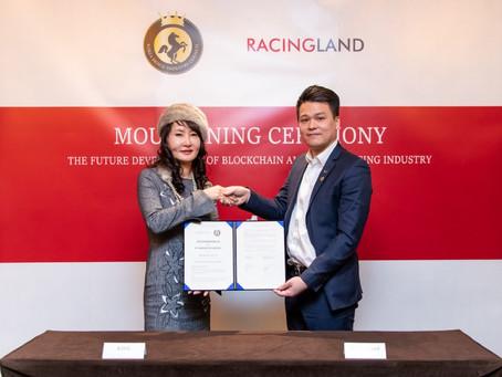 RACINGLAND Enters Strategic Partnership with Korea Horse Industry Council