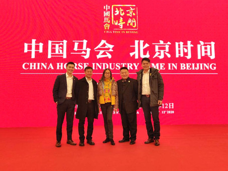 RACINGLAND Attended China Horse Industry Association's Annual Meeting In Beijing