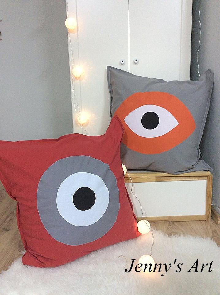 Μαξιλάρι μάτι