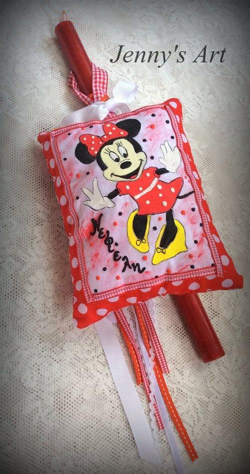 λαμπάδα Minnie