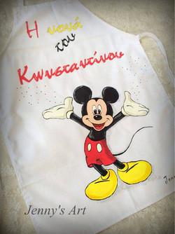 Ποδιά Mickey Mouse