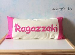 Μακρόστενο μαξιλάρι