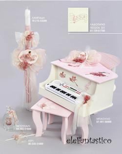 Σετ βάπτισης πιάνο