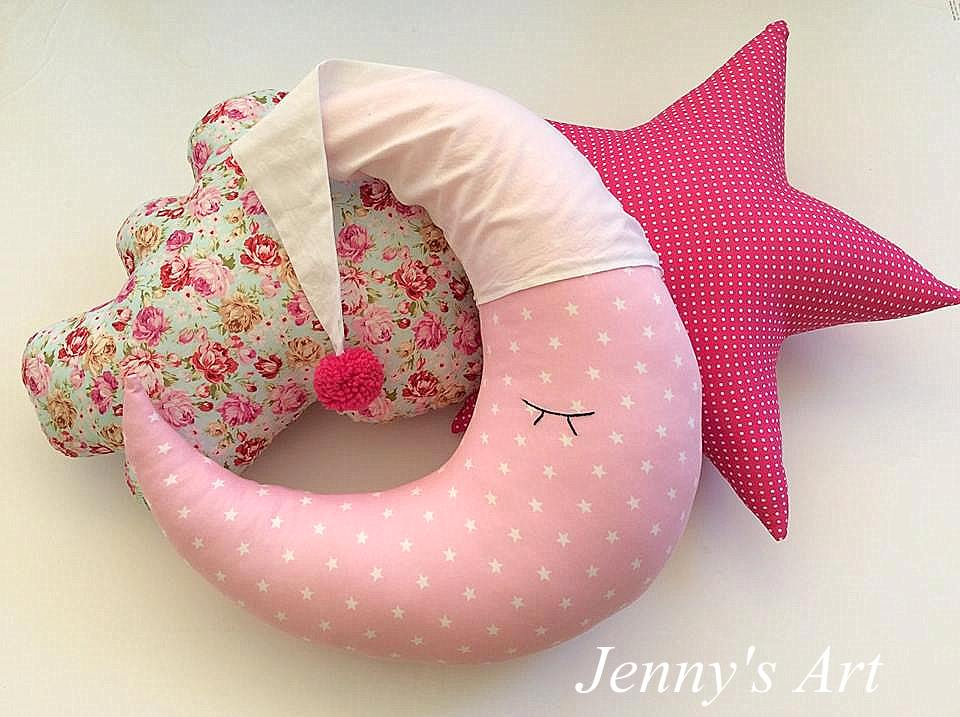 Σετ μαξιλάρια Καληνύχτα