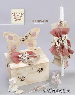 Σετ βάπτισης πεταλούδα