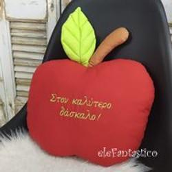 Μαξιλάρι μήλο/Δώρο δασκάλου