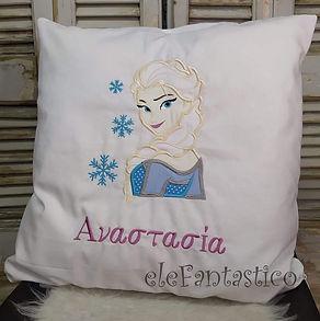Μαξιλάρι Frozen Elsa Αργυρουπολη νοτισα προαστια