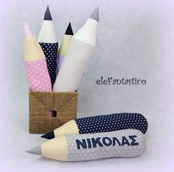 Μαξιλάρια μολύβια