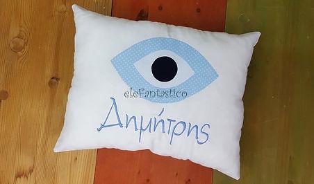 Μαξιλάρι μάτι Νότια προάστια μαξιλάρια με όνομα Αργυρούπολη