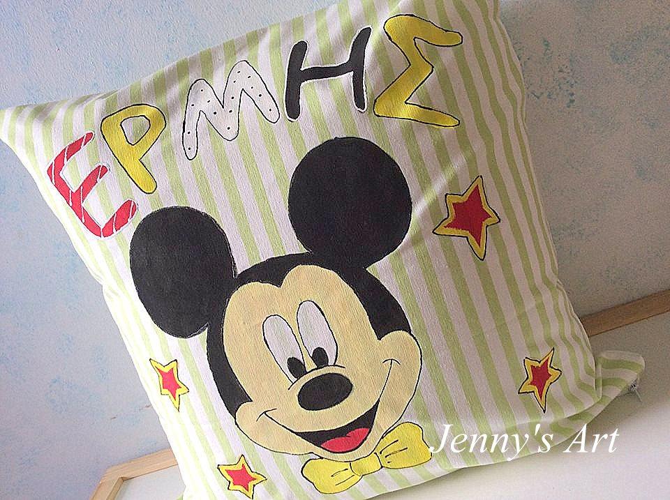 μαξιλάρι Mickey Mouse