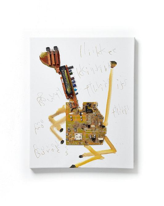 This is the motherboard