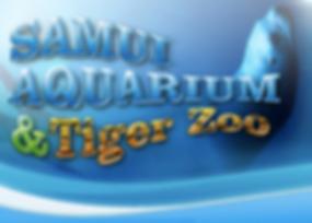 Samui Aquarium & Tiger Zoo, Namuang-Safari-Park-sign, Baan Saitara Villas luxury accommodation Koh Samui Island, five star