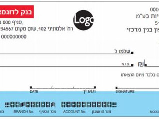 New Israeli Cheque Form - Standard 501