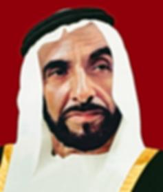 sheikh_zayed-509x600.png