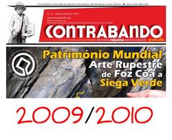 Contrabando+2009_2010.jpg