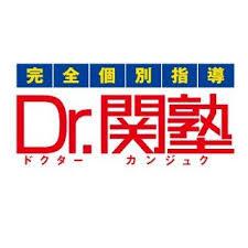 近くの塾を調べました【Dr.関塾 平尾校】