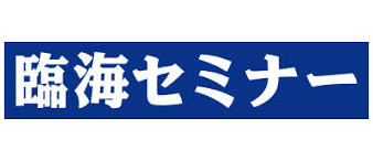 近くの塾を調べてみました【臨海セミナー 新百合ヶ丘校】