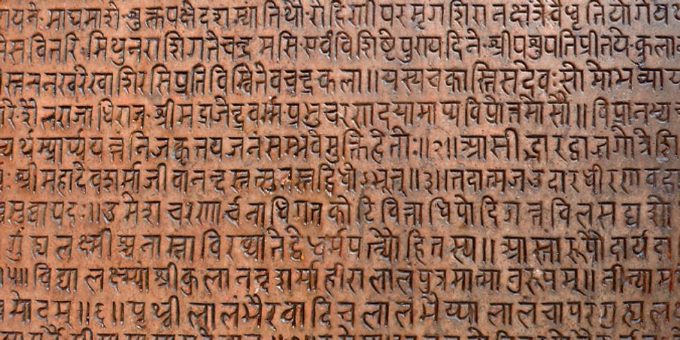 Persian Bhakti Sutras