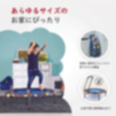 05_Safety_3points_jp.jpg