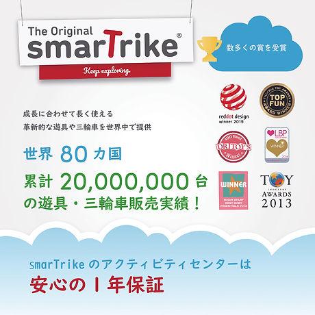 04_Brand-2_jp.jpg
