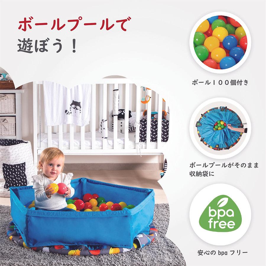 06_Safety_3points_jp.jpg