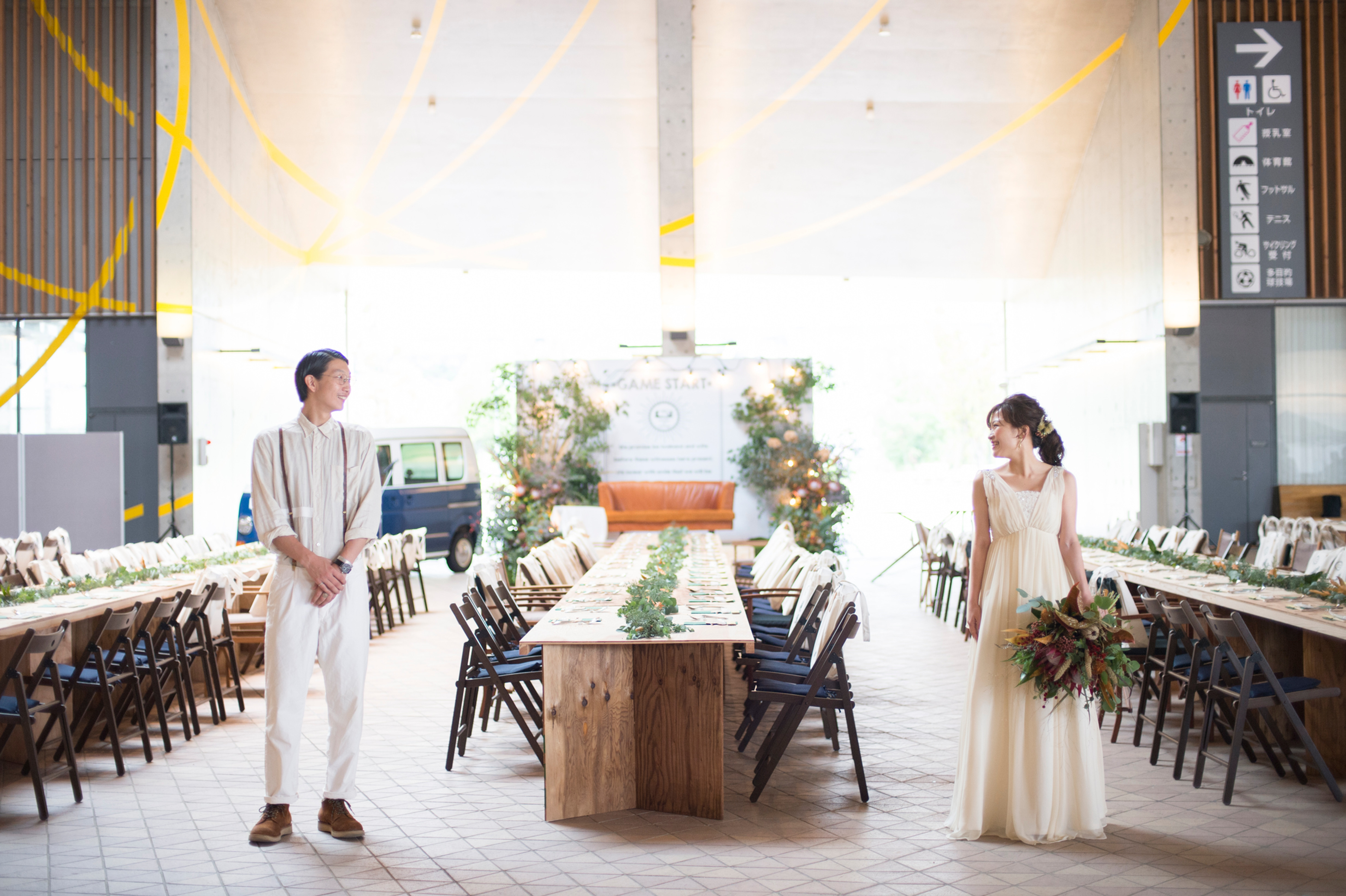 Wedding Cafe