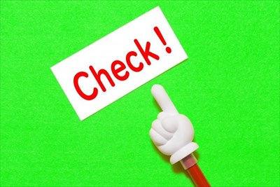 自宅用の陶板浴製品を購入する前に評判の理由や特徴・料金をチェック!