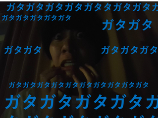 【心霊写真アリ】吉城の里というお屋敷にアラキは住んでいます