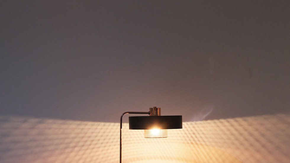 Aron Lamp