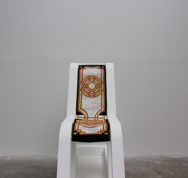 'The Chair in Italics'