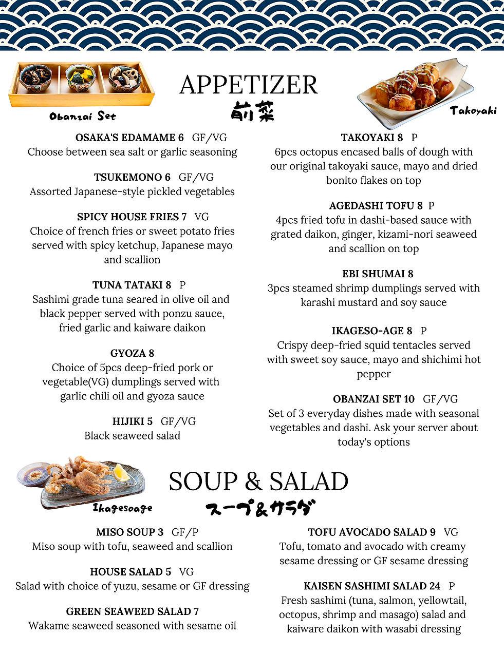 Food Menu (6-1-21)_Page_2.jpg