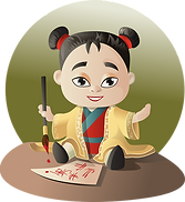 chinese-1891496_960_720.png
