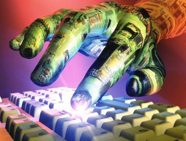Віртуальна фантастика