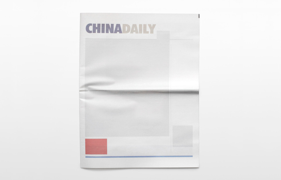 NOTHING IN THE CHINA DAILY: Newspapers from around the world with nothing in them.