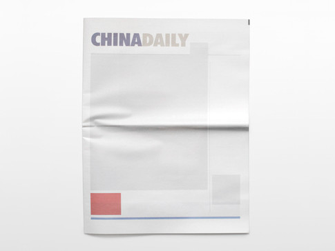 NOTHING IN CHINA DAILY