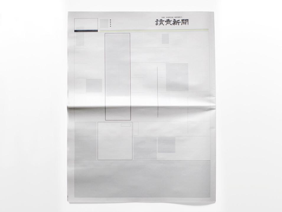 NOTHING IN YOMIURI SHIMBUN
