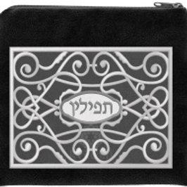 Bar Mitzvah Tfilin case's