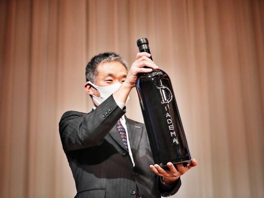 JAPAN   Christmas Pieroth Wine Festival 2020