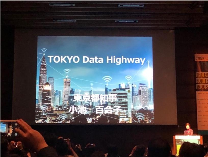 サイバーテックTokyo2019に登壇する東京都知事の小池百合子氏