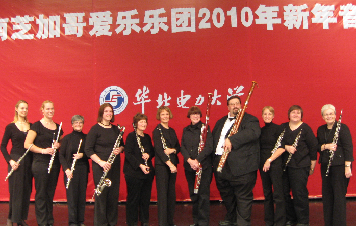 Woodwind section on China Tour