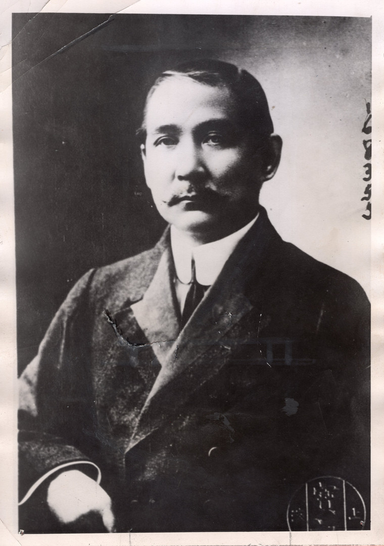 1922 Dr. Sun Yat-Sen, Looks to Take Cont
