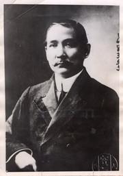 1922 Dr. Sun Yat-Sen, Looks to Take Cont
