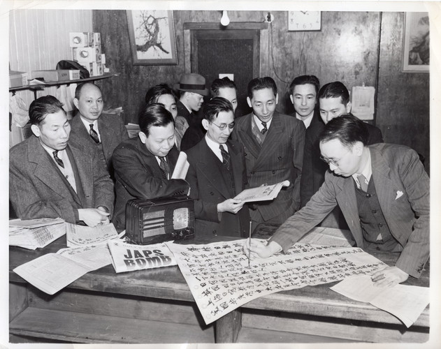 1941 Pearl Harbor Announced in China, Ne