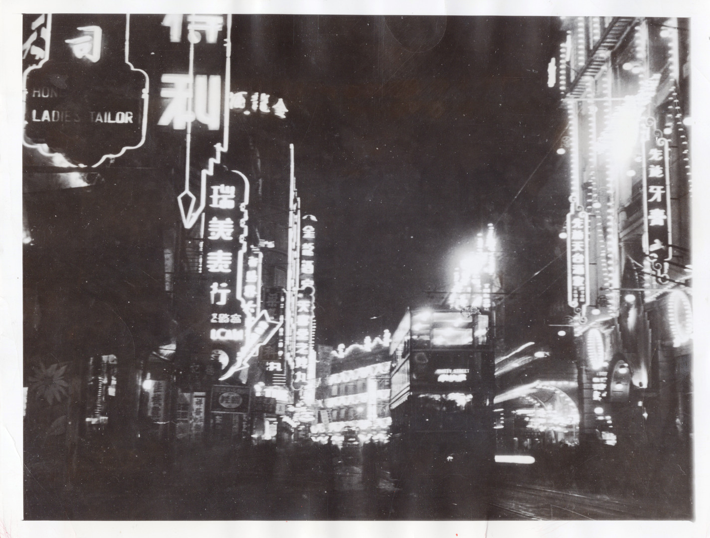 1941 Bustling Night Life of Hong Kong, A