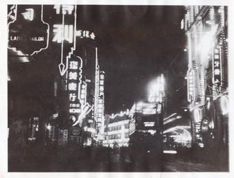 1941 Bustling Night Life of Hong Kong, A