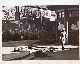 1934 PUBLIC EXECUTION IN THE STREET - CH